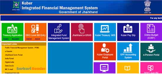 Jharkhand-online-application-to-modify-the-pension-scheme
