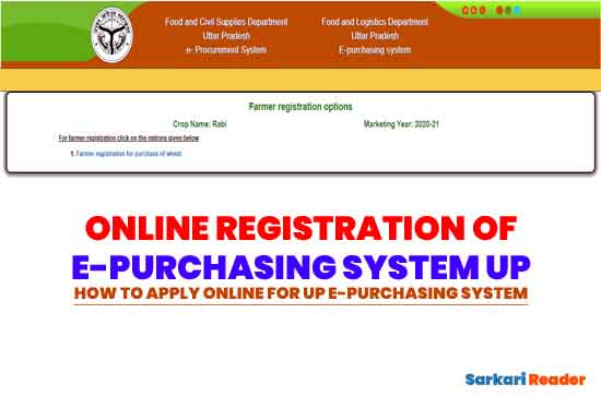 UP-e-purchasing-System