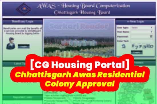 Chhattisgarh-Awas-Residential-Colony