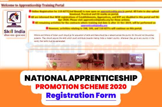 National-Apprenticeship-Promotion-Scheme 2020
