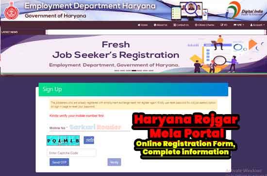Haryana-Rojgar-Mela-Portal-Complete-information