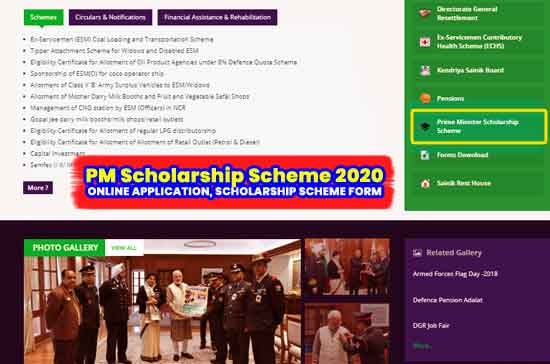 PM-Scholarship-Scheme-Online-application