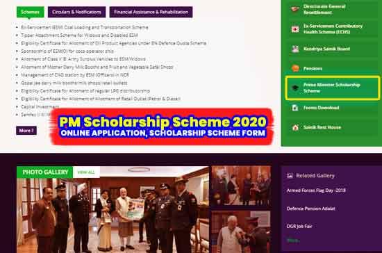 PM-Scholarship-Scheme-Online-application