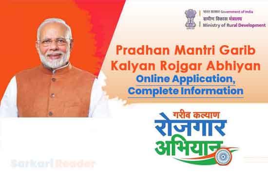 Pradhan-Mantri-Garib-Kalyan-Rojgar-Abhiyan-Online-Application,-Complete-Information