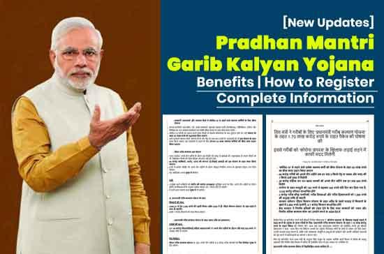 Pradhan-Mantri-Garib-Kalyan-Yojana-New-Updates