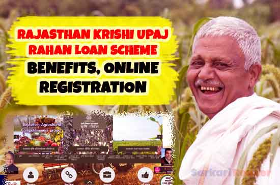 Rajasthan-Krishi-Upaj-Rahan-Loan-Scheme-Benefits-Online-Registration