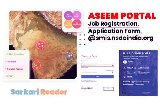 Aseem-Portal-Job-Registration