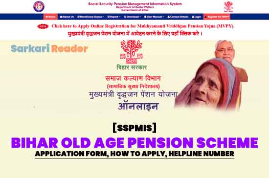 Bihar-Old-Age-Pension-Scheme
