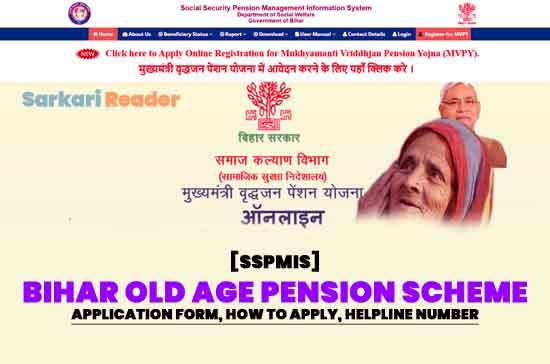 Bihar-Old-Age-Pension-Scheme