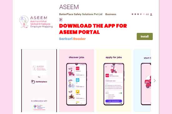 Download-the-app-for-ASEEM-Portal