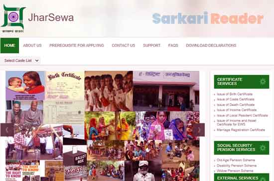 How-to-apply-online-for-Jharkhand-Caste-certificate