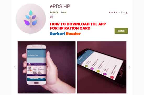 How-to-download-the-app-for-HP-ration-card