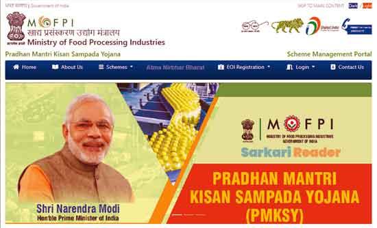 Online-application-for-Kisan-Sampada-Yojana