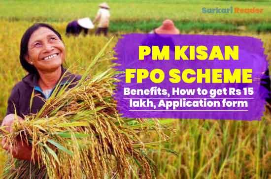 PM-Kisan-FPO-Scheme