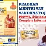 Pradhan-Mantri-Vay-Vandana-Yojana-@licindia
