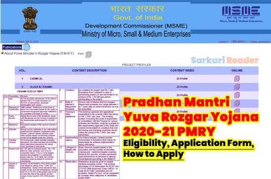 Pradhan-Mantri-Yuva-Rozgar-Yojana-2020-21-PMRY