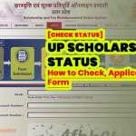 UP-Scholarship-Status-check-the-status