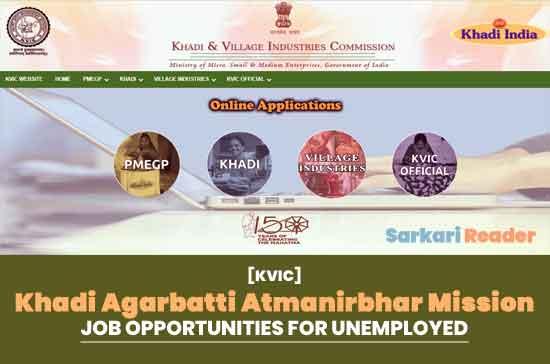 Khadi-Agarbatti-Atmanirbhar-Mission