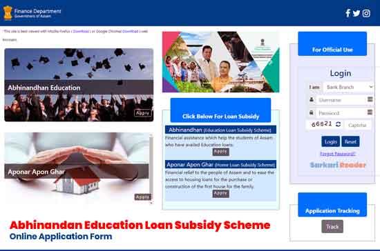 Abhinandan-Education-Loan-Scheme