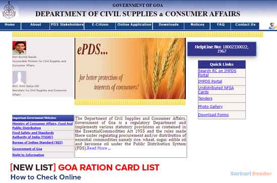 Goa-Ration-Card-New-List