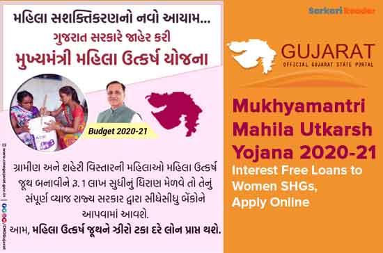 Mukhyamantri-Mahila-Utkarsh-Yojana