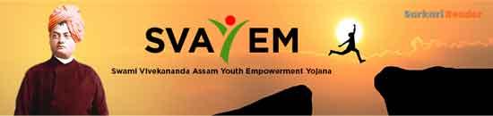 SVAYEM-Scheme-Assam-Scheme
