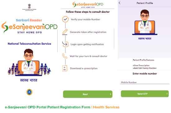 e-Sanjeevani-OPD-Portal-Patient