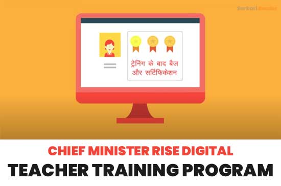 Chief-Minister-Rise-Digital-Teacher-Training-Program