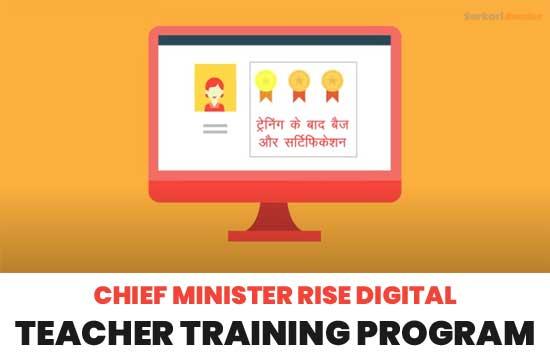 Chief-Minister-Rise-Digital-Teacher-Training-Program