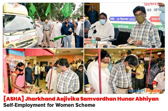 Jharkhand-Aajivika-Samvardhan-Hunar-Abhiyan---ASHA