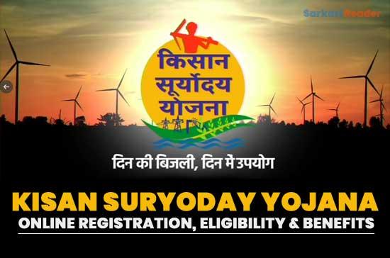 Kisan-Suryoday-Yojana-Gujarat