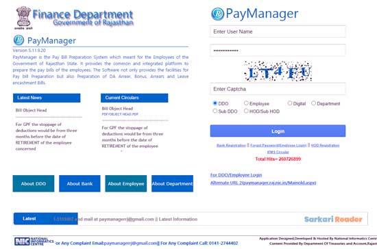 Rajasthan-payroll-manager-salary-slip