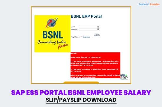 SAP-ESS-Portal-BSNL-Employee-Salary-Payslip