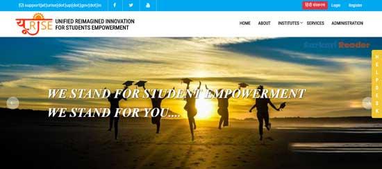URISE-online-student-registration-login-portal
