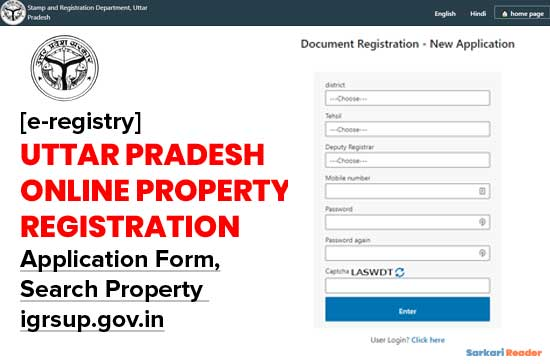 Uttar-Pradesh-Online-Property-Registration
