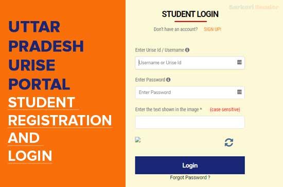 Uttar-Pradesh-URISE-Portal