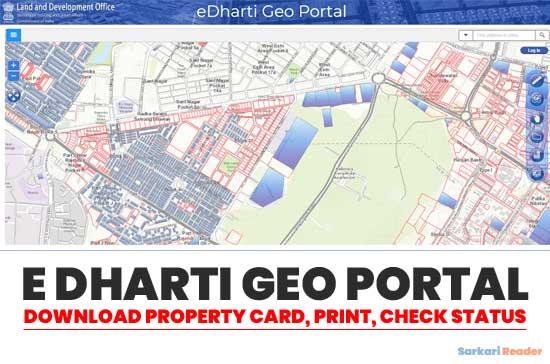e-Dharti-Geo-Portal-Download-Property-Card