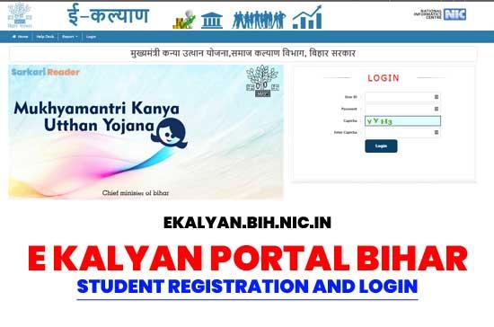 e-Kalyan-Portal-Bihar-Student
