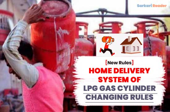 home-delivery-of-LPG-cylinders-Hindi