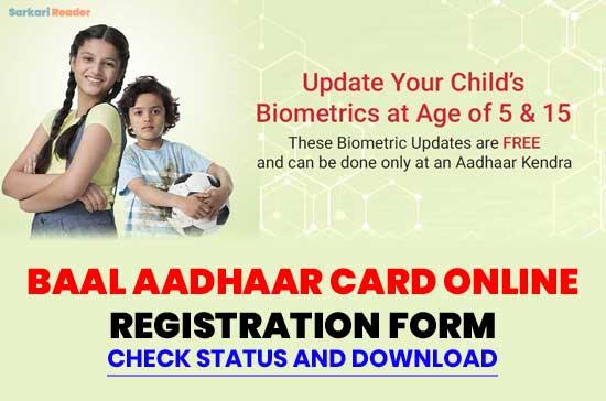 Baal-Aadhaar-Card-Online-Registration-Form-Check-Status-and-Download