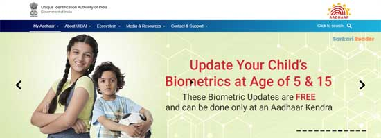 How-to-Apply-for-Baal-Aadhar-Card-Online