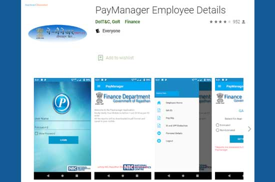PayManager-Employee-Details-App-Download