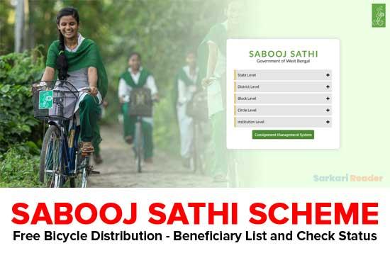 Sabooj-Sathi-Scheme-Free-Bicycle-Distribution
