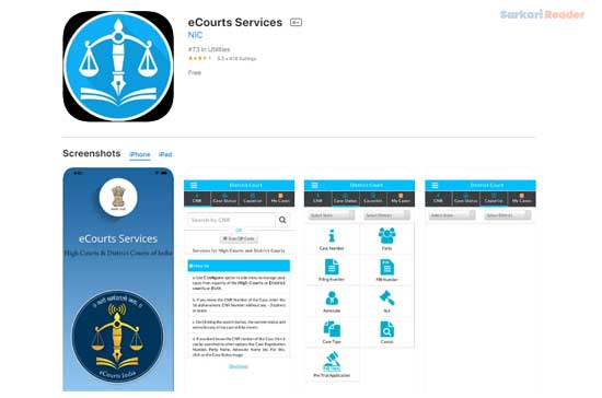 Download-e-Courts-Services-IPhone-App