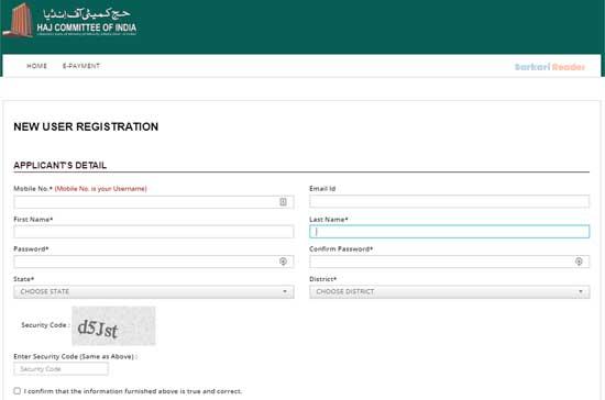 Haj-Yatra-New-User-Registration