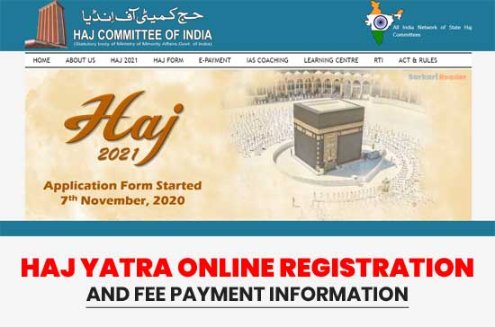 Haj-Yatra-Online-Registration-and-Fee-Payment-Information
