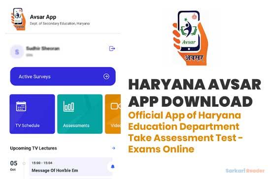 Haryana-AVSAR-APP-DOWNLOAD