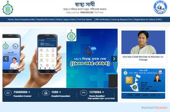 Swasthya-Sathi-Scheme-Official-Website
