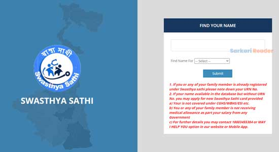 find-your-name-Swasthya-Sathi-scheme