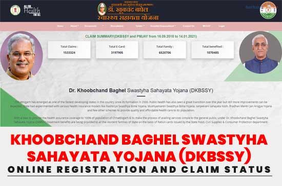 Khubchand-Baghel-Swasthya-Sahayata-Yojana